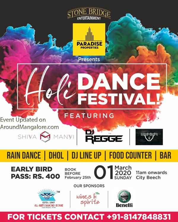 Holi Dance Festival - 01 Mar 2019 - City Beech, Bolar, Mangalore