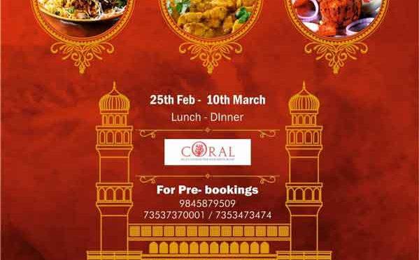 Hyderabadi Food Festival - 25 Feb to 10 Mar 2020 - The Ocean Pearl, Mangalore From 25 Feb to 10 Mar 2020