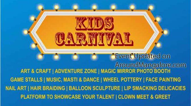 Kids Carnival 2020 - 16 Feb 2020 - Bharath Mall, Mangalore