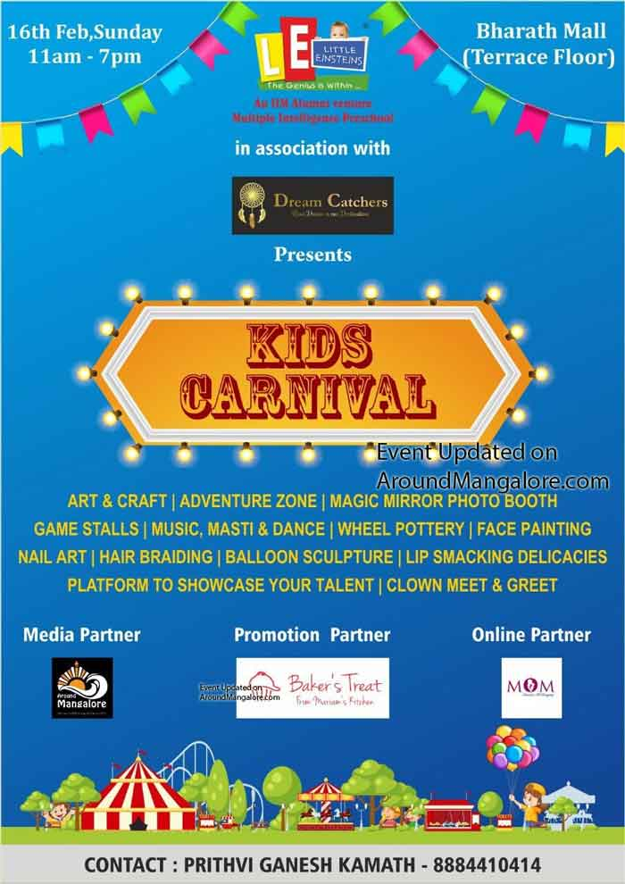 Kids Carnival 2020 - 16 Feb 2020 - Bharath Mall, Mangalore