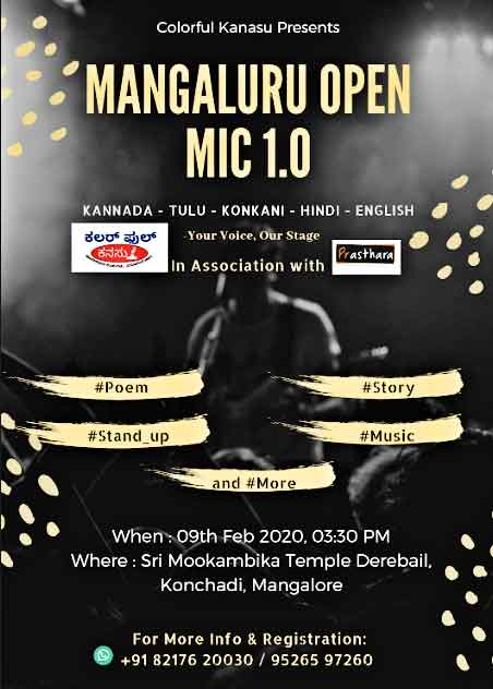 Mangaluru Open Mic 1.0 - 9 Feb 2020 - Sri Mookambika Temple, Mangalore