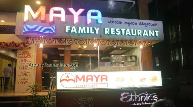 Maya Chats Cafe - Balmatta Road, Mangalore