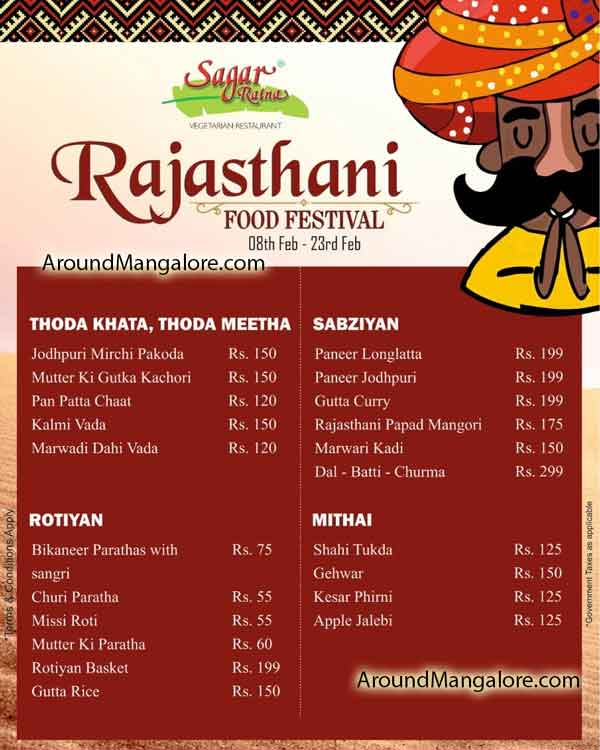 Rajasthani Food Festival - 8 to 23 Feb 2020 - Sagar Ratna, The Ocean Pearl, Mangalore