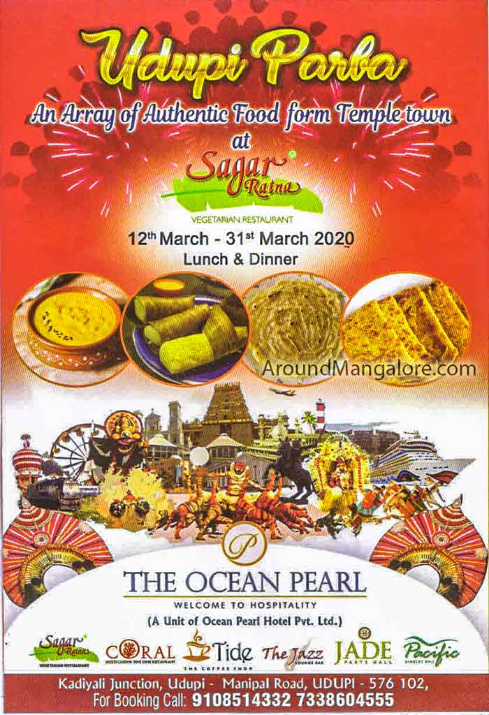 Udupi Parba - 12 to 31 Mar 2020 - Sagar Ratna - The Ocean Pearl, Udupi