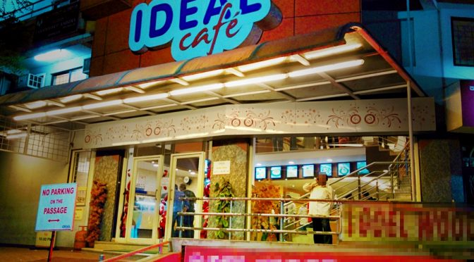 Ideal Café, Mangalore