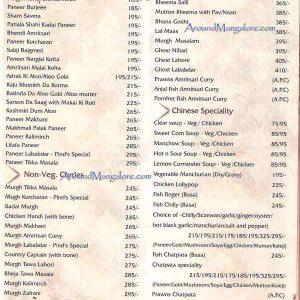 Food Menu Punjab da Pind Hampankatta Mangalore 2 300x300 - Punjab da Pind - Hampankatta
