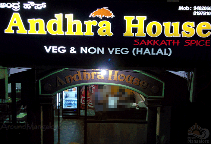Andhra House