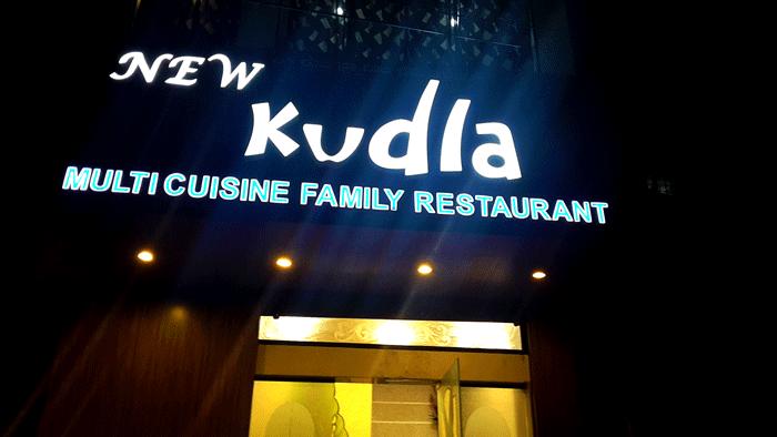 New Kudla Restaurant