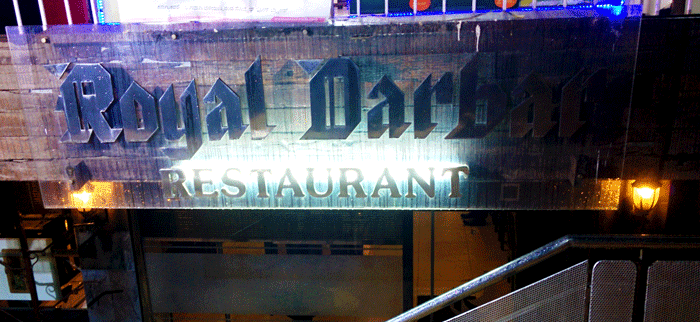 Royal Darbar Restaurant