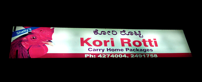 Shetty's Kori Rotti