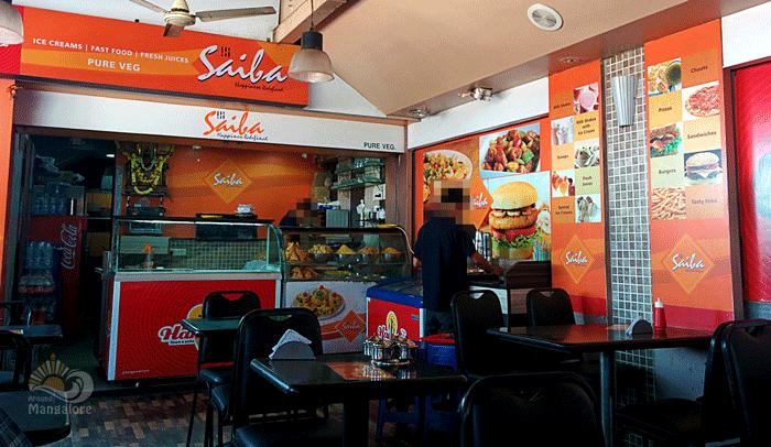 Saiba, Saibeen Complex