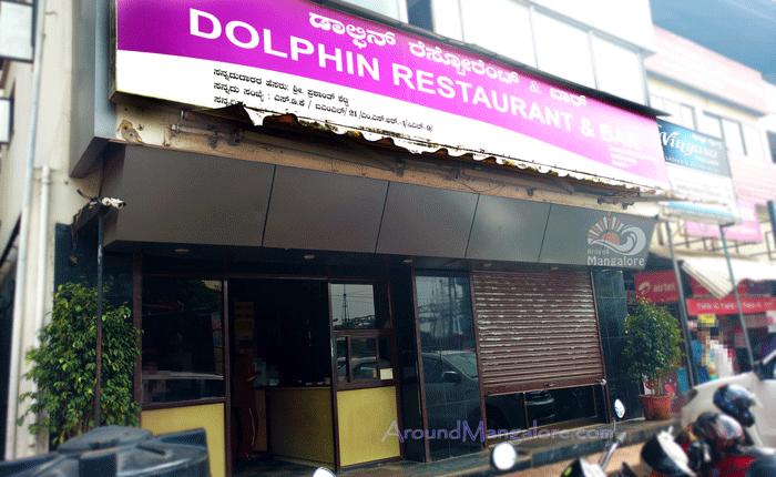 Dolphin Family Restaurant & Bar, Kadri Shivbhag
