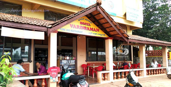 Hotel Vardhaman – Pure Veg Restaurant