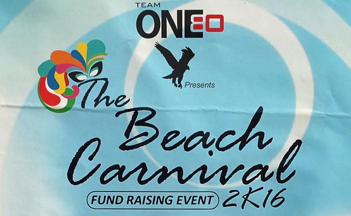 The Beach Carnival 2K16 - Tannirbhavi Beach, Mangalore - 01-May-2016 - AroundMangalore