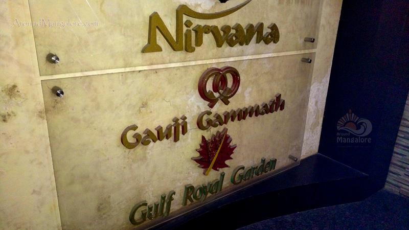 Gauji Gammath – Nirvana – Hotel Roopa