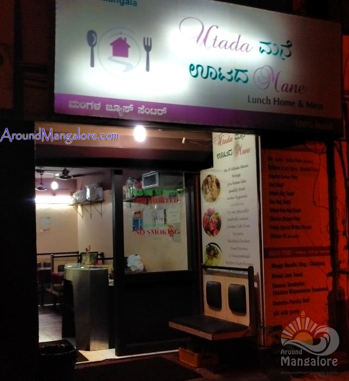 Utada Mane – LightHouse Hill Road