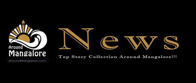 Mangalore-News-Collection-–-Around-Mangalore
