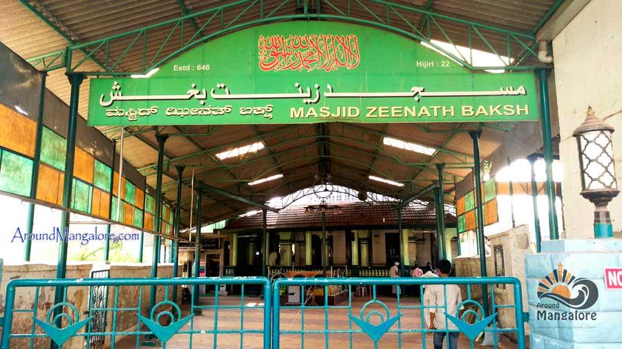 Zeenath Baksh Masjid (Jumma Masjid) – Bunder