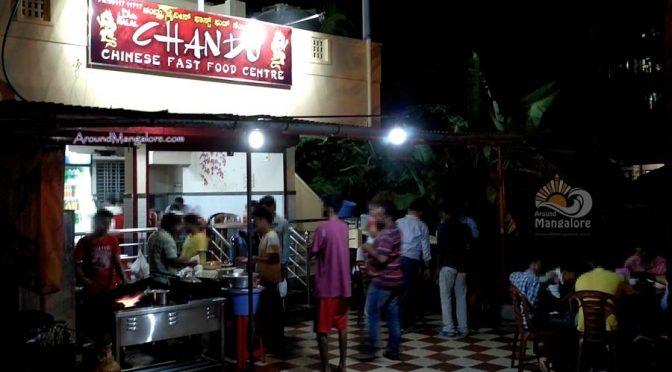Chandu Chinese Food Centre - Bejai, Mangalore