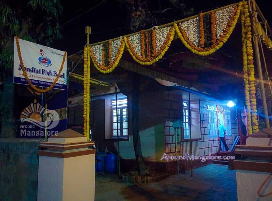 Nandini Fish Bowl, Barke, Mangalore