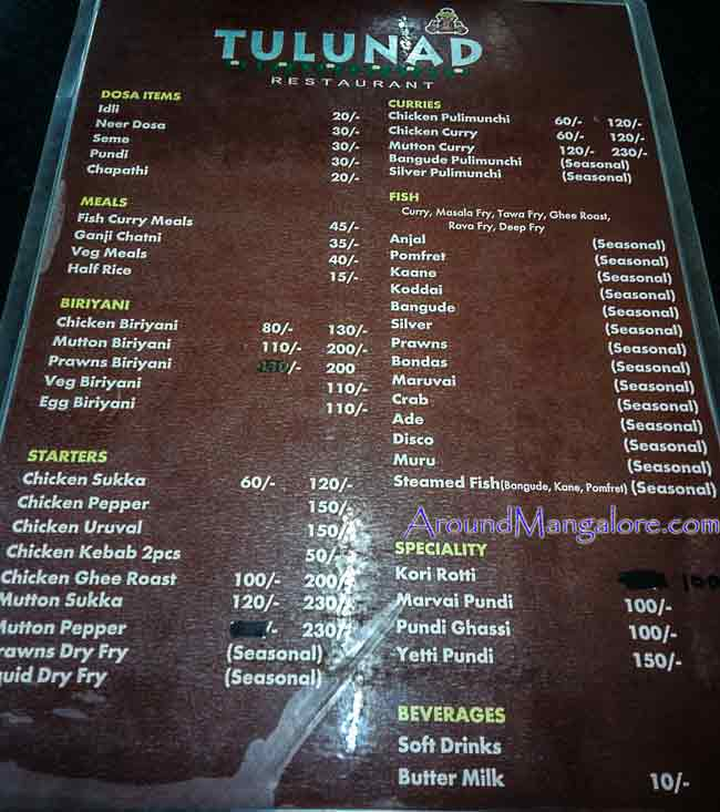 Food Menu Tulunad Seafood Restaurant Karangalpady Mangalore P2 - Tulunad Seafood Restaurant - Karangalpady