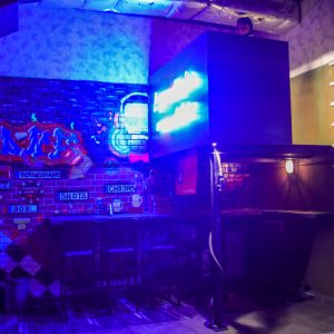 The Last Stop – Lounge - Forum Fiza Mall, Mangalore