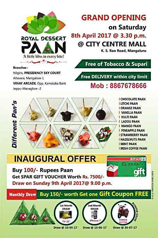 Royal Dessert Paan – City Centre Mall