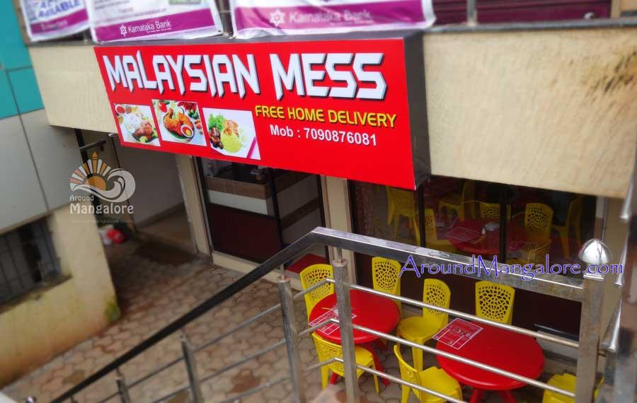 Malaysian Mess - Deralakatte, Mangalore