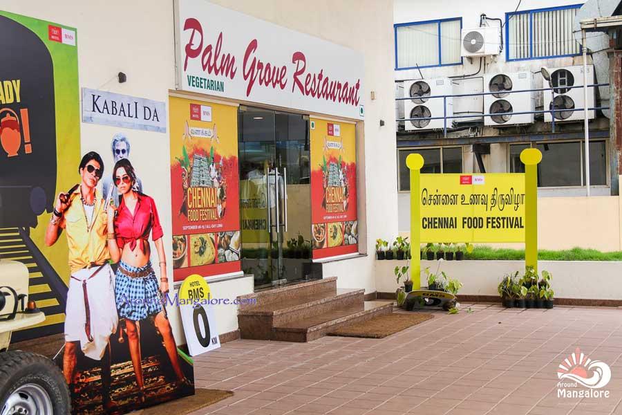 Chennai Food Festival Sep 2017 Hotel BMS Mangalore - Chennai Food Festival - 8 to 15 Sep 2017 - Hotel BMS