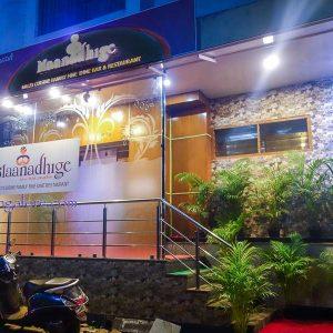 Maanadhige Restaurant Hotel Ayush International Kottara Mangalore 300x300 - Maanadhige Restaurant - Kottara