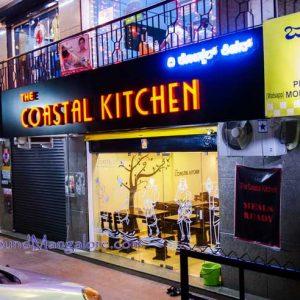 The Coastal Chicken Divya Enclave Kodailbail Mangalore P3 300x300 - The Coastal Kitchen  - Kodailbail