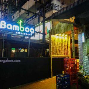 Bamboo Restaurant Kankanady Mangalore P2 300x300 - Bamboo Restaurant - Kankanady