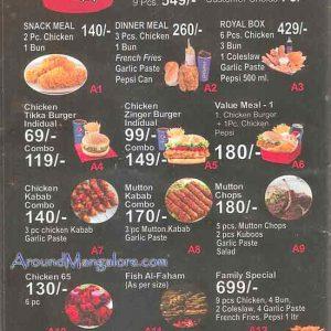 Food Menu Mexican Hot n Spicy Valencia P1 300x300 - Mexican Hot n Spicy - Valencia