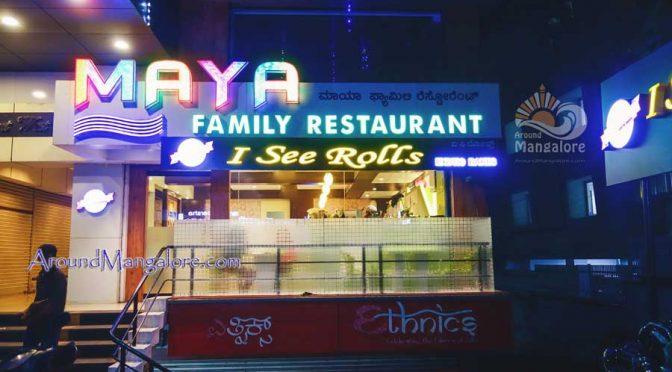 I See Rolls - Exotic Bakes - Hotel Maya International, Mangalore