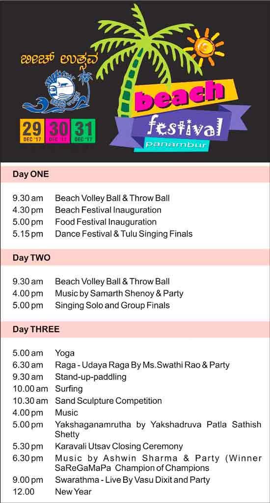 Panambur Beach Festival - 29 to 31 Dec 2017 - Panambur Beach Mangalore