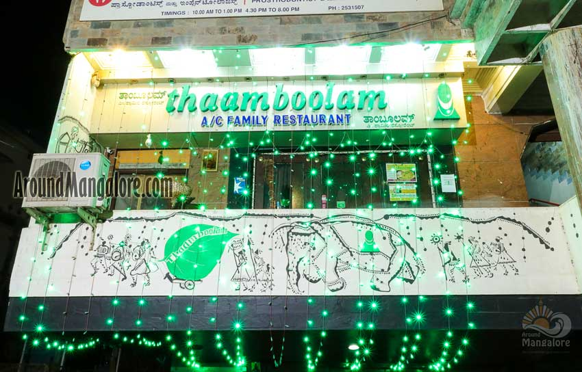 Thaamboolam Family Restaurant – Manipal