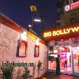 Big Bollywood Adda Hotel Prestige Balmatta Junction Mangalore 300x300 - Big Bollywood Adda - Balmatta Junction