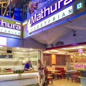 Mathura Vegetarian Restaurant Saibeen Complex Lalbagh Mangalore P1 300x300 - Mathura Vegetarian Restaurant - Lalbagh