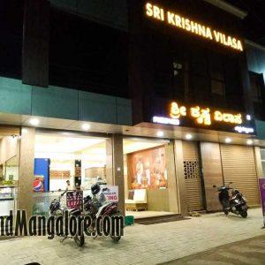 Sri Krishna Vilasa Pure Veg Restaurant Urwastores Mangalore P3 300x300 - Sri Krishna Vilasa - Pure Veg Restaurant - Urwastores