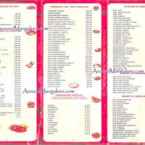 Food Menu Deepa Bar Family Resturant Pumpwell Mangalore P2 300x300 - Deepa Bar & Family Restaurant - Pumpwell