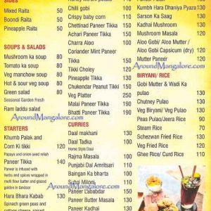 Food Menu Punjab Bhatti Da Dhaba Kankanady Mangalore 300x300 - Punjab Bhatti Da Dhaba - Kankanady