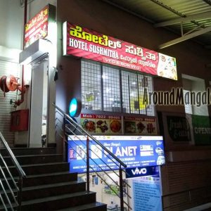 Hotel Susmitha Kuntikana Mangalore 300x300 - Hotel Sushmitha - Kuntikana
