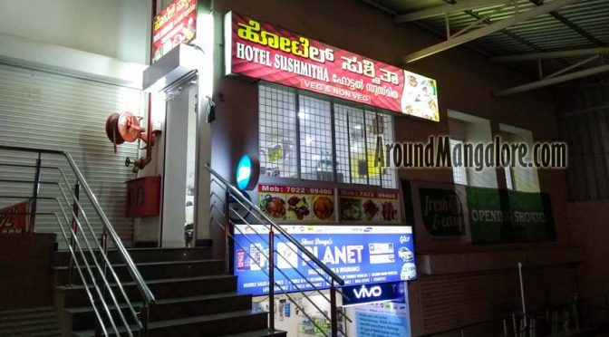 Hotel Sushmitha - Kuntikana, Mangalore