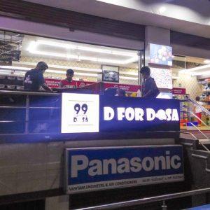 D For Dosa 99 Varieties of Dosa Bendoor Mangalore 300x300 - D For Dosa - 99 Varieties of Dosa - Bendoor