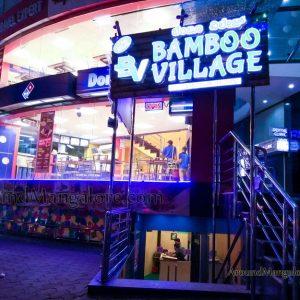 Bamboo Village Kodialbail Mangalore 300x300 - Bamboo Village - Kodialbail
