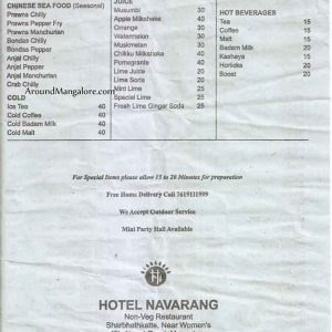 Food Menu Hotel Navarang Sharbhathkatte Airport Road Mangalore P1 300x300 - Hotel Navarang - Sharbhathkatte, Airport Road