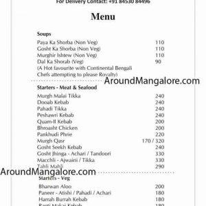 Food Menu Johnny Nawab Mangalore P1 300x300 - Johnny Nawab - The Authentic Nawabi Restaurant - Kankanady