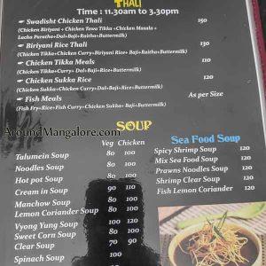 Food Menu Swadisht Restaurant Pumpwell Kankanady Mangalore P1 300x300 - Swadisht Restaurant - Kankanady