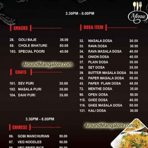Food Menu Hotte Thumba Restaurant – Udupi P4 300x300 - Hotte Thumba - Pure Veg Restaurant - Udupi