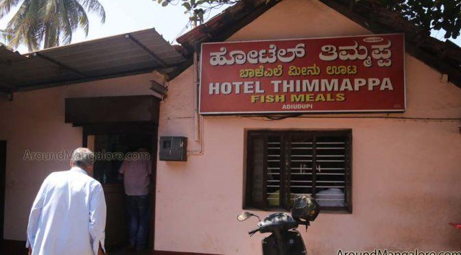 Hotel Thimmappa Fish Restaurant - Adiudupi, Udupi